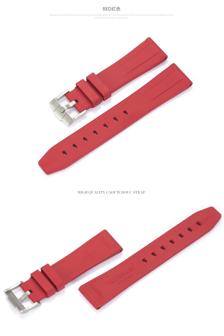 All type/通用タイプ Vagenari 20mm ラバー ストラップ/ベルト バックル付き 赤