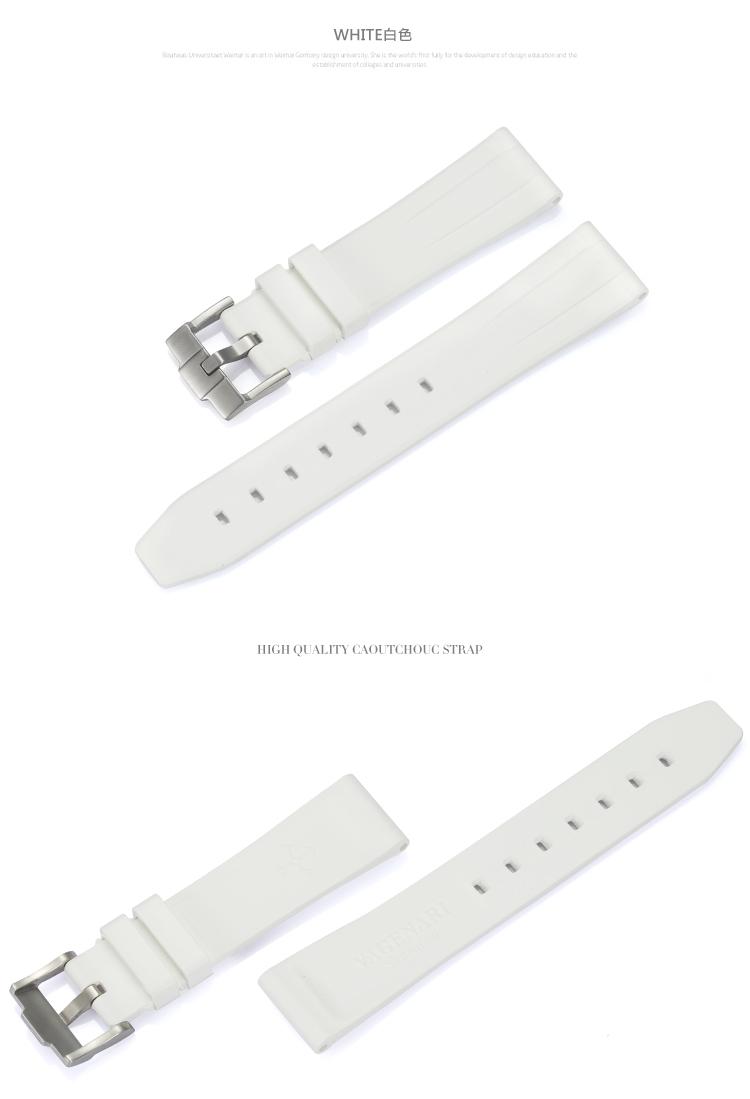 All type/通用タイプ Vagenari 20mm ラバー ストラップ/ベルト バックル付き ホワイト