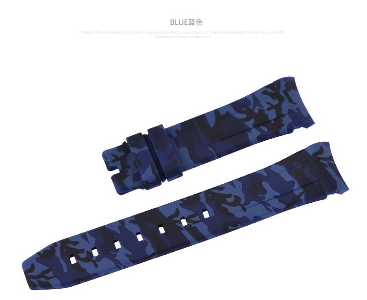 ロレックス/Rolex デイトナ/Daytona 116500、116503、116520、116523適用 VAGENARI ラバー ストラップ/ベルト バックル付き カモフラージュ/迷彩 ブルー