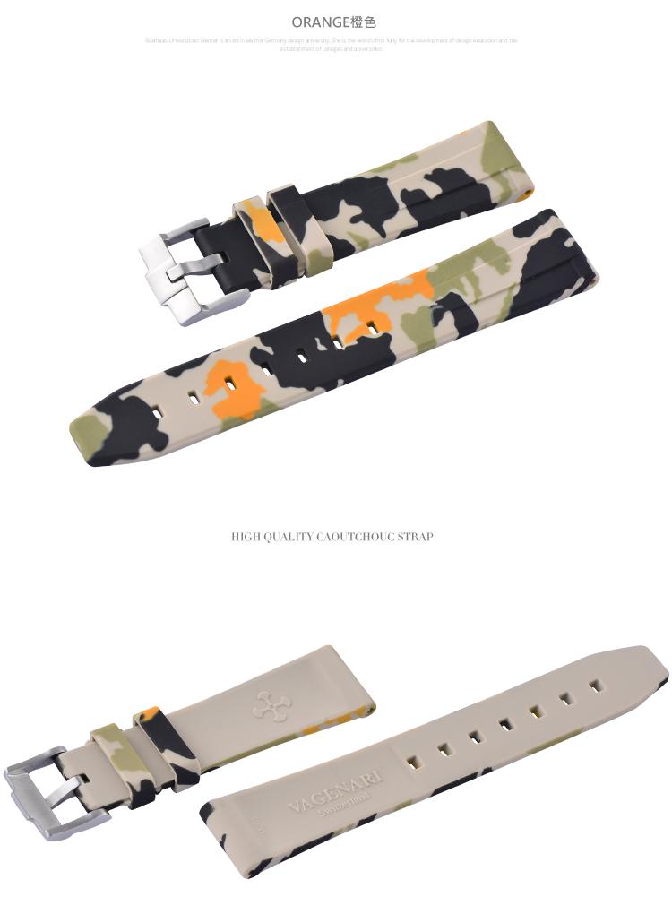 All type/通用タイプ Vagenari 22mm ラバー ストラップ/ベルト バックル付き 迷彩/カモフラージュ オレンジ