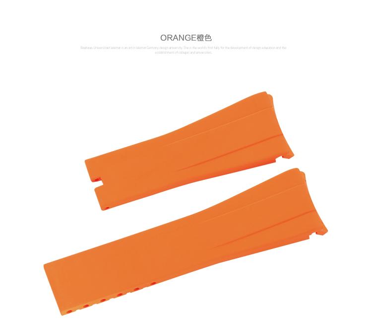 ロレックス/Rolex デイトナ/Daytona 116515適用 Vagenari ラバー ウオッチ ストラップ/ベルト オレンジ