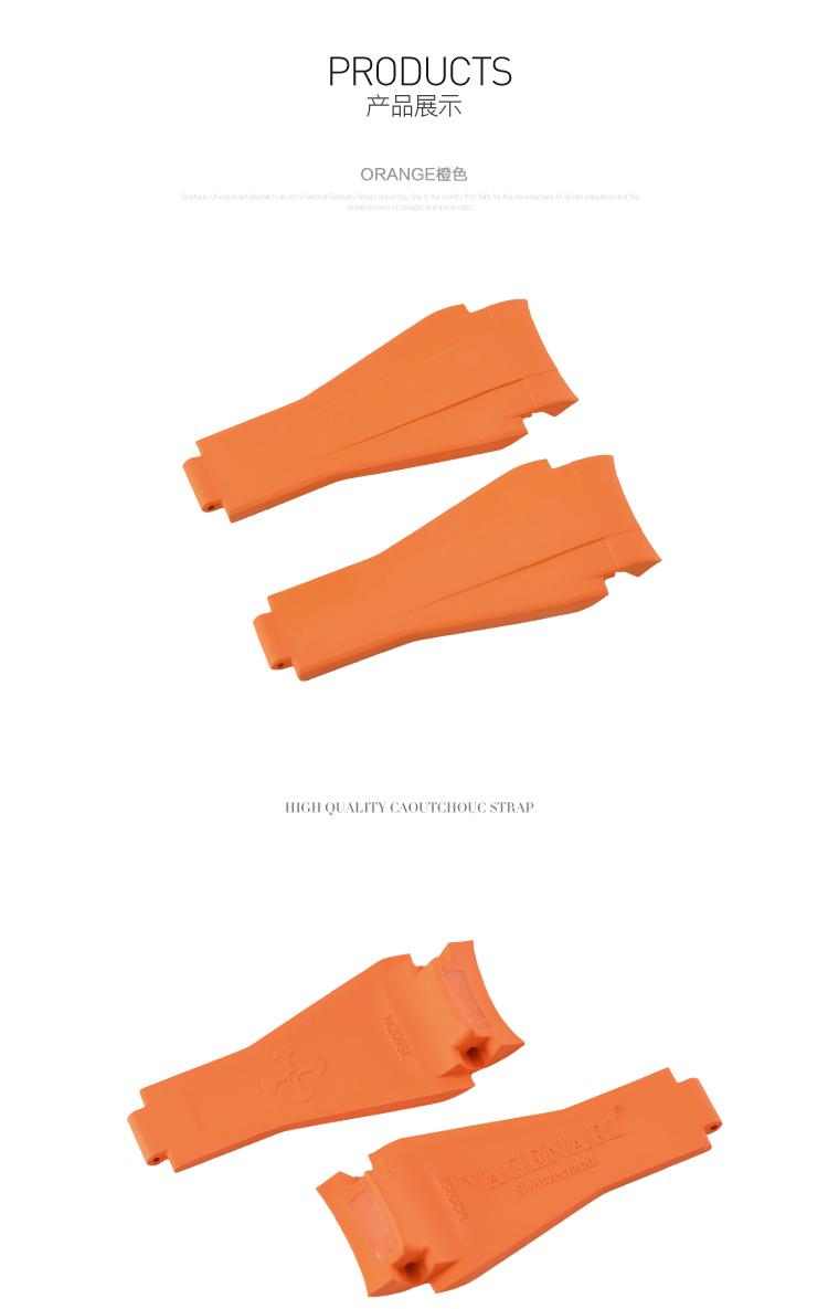 Rolex/ロレックス シードゥエラー/Sea-Dweller 43mm 126600に適用 Vagenari ラバー ストラップ オレンジ