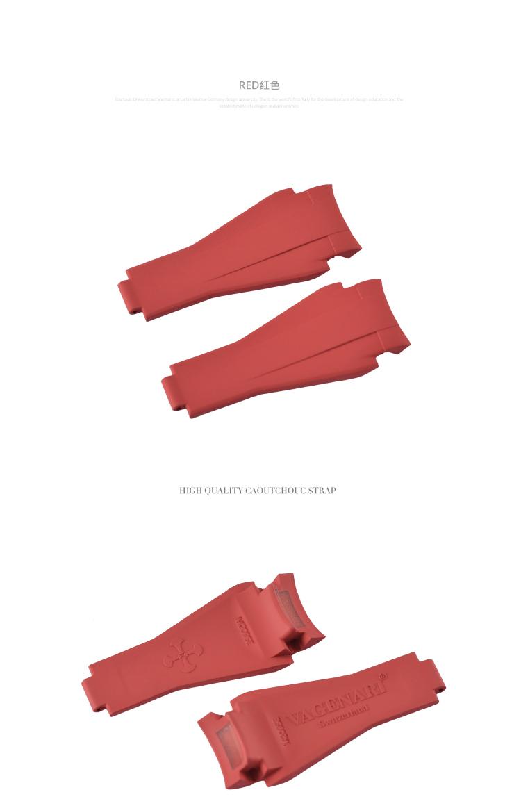 Rolex/ロレックス シードゥエラー/Sea-Dweller 43mm 126600に適用 Vagenari ラバー ストラップ レッド