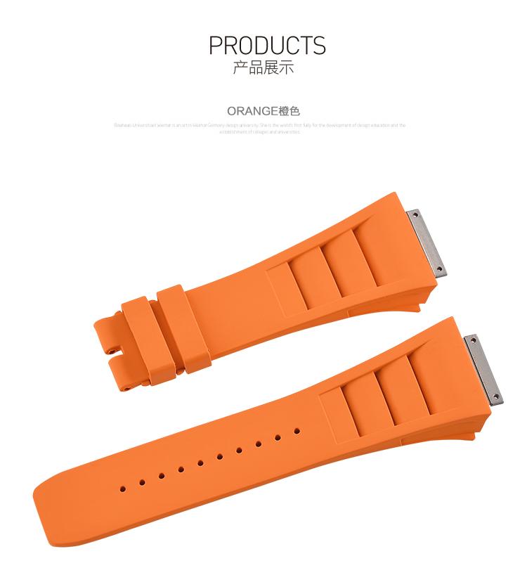 Richard Miller/リチャード・ミラー RM030 RM035 RM055に適用 Vagenari ラバー ストラップ/ベルト オレンジ