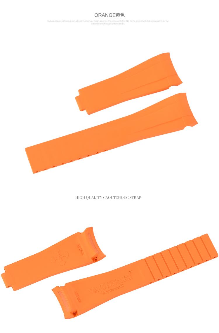 Rolex ロレックス Milgauss ミルガウス 116400GVに適用 オレンジ 捧呈 ラバー 好評 ストラップ ベルト Vagenari