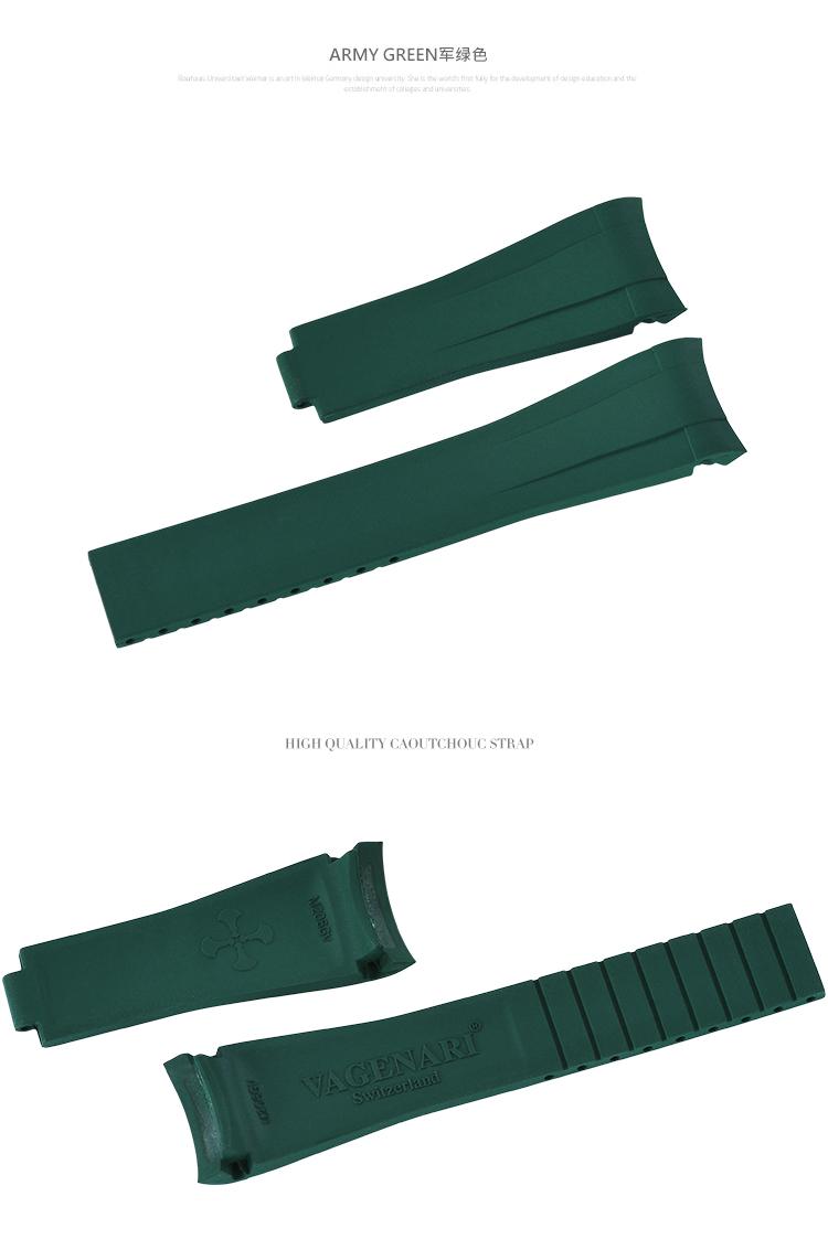 ロレックス/Rolex ミルガウス/Milgauss 116400GVに適用 Vagenari ラバー ストラップ/ベルト グリーン