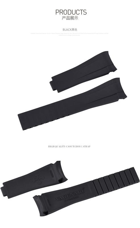 ロレックス/Rolex ミルガウス/Milgauss 116400GVに適用 Vagenari ラバー ストラップ/ベルト ブラック