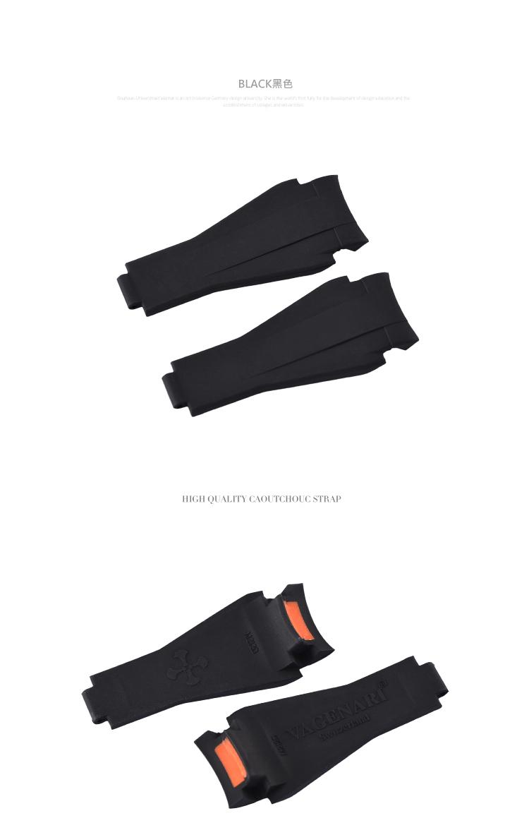 Rolex/ロレックス DeepSea/ディープシー 116660に適用VAGENARI ラバー ストラップ/ベルト ブラック