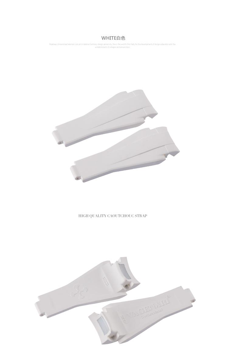 Rolex/ロレックス DeepSea/ディープシー 44mm 116660に適用VAGENARI ラバー ストラップ/ベルト ホワイト