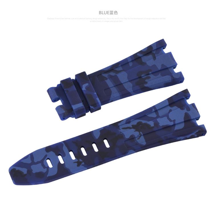 AUDEMARS PIGUET/オーデマピゲ AP 42mm 26470 15710 15703に適用にVagenari ラバー ストラップ/ベルト カモフラージュ/迷彩 ブルー
