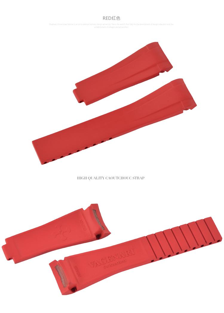 Rolex/ロレックス デイトナ Daytona 116505 用VAGENARI バイトン ラバー ウオッチ ストラップ 赤