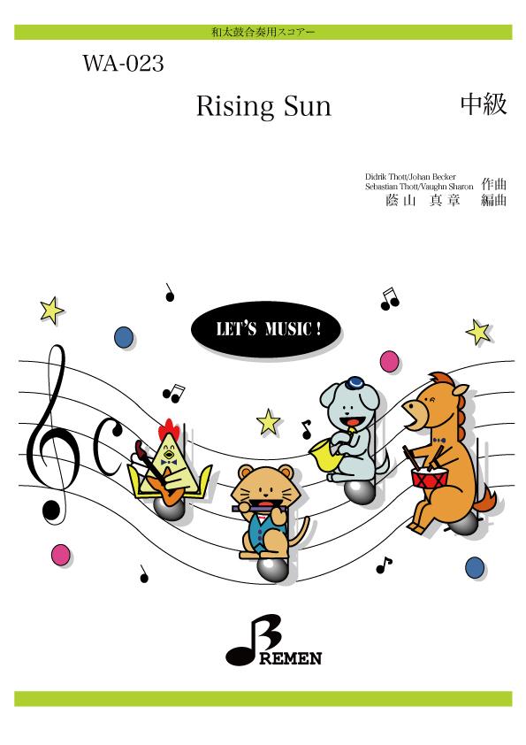 和太鼓合奏楽譜 WA-023:Rising Sun 限定タイムセール 18%OFF