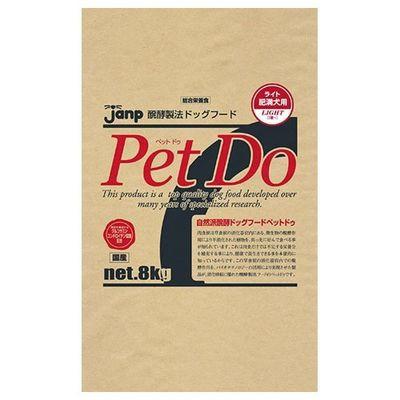 送料無料 PetDo ジャンプ ペット Do ライト 8kg 肥満犬(1歳以上) ドライフード