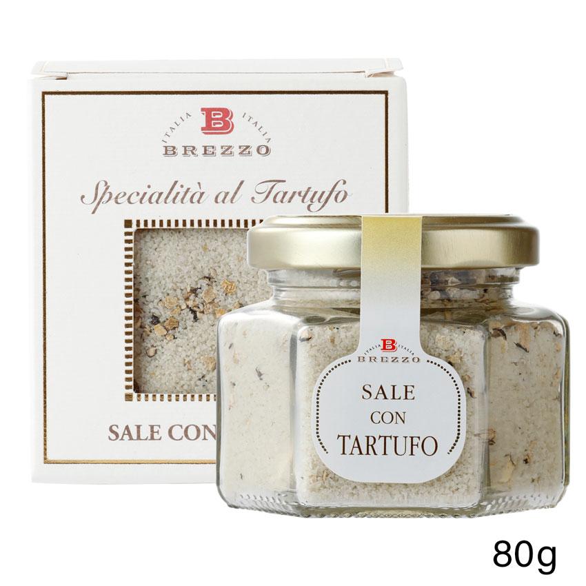 トリュフ>トリュフ塩