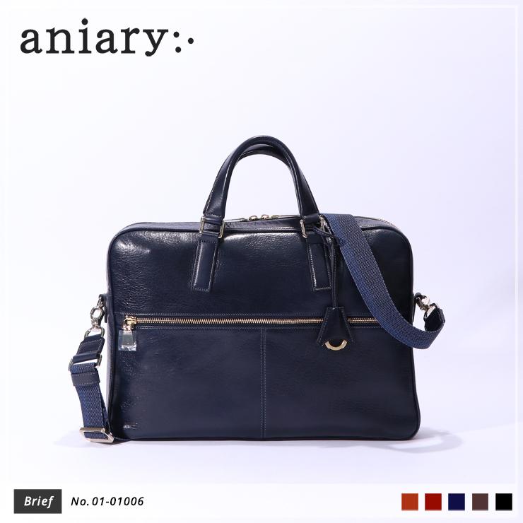 【新色 2019 S/S】【aniary|アニアリ】Antique Leather アンティークレザー 牛革 Brief ブリーフケース 01-01006 [送料無料]