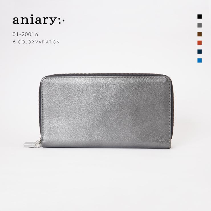 【aniary|アニアリ】Antique Leather アンティークレザー 牛革 Goods オーガナイザー01-20016 [送料無料]