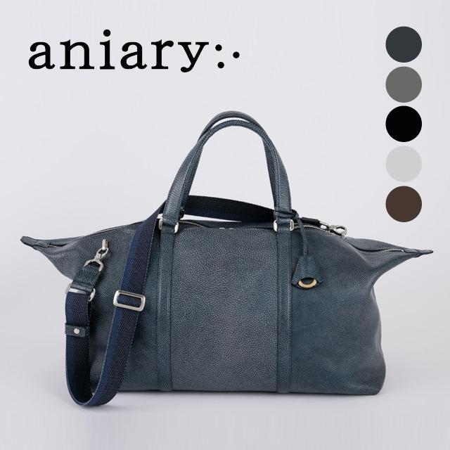 【aniary|アニアリ】Grind Leather グラインドレザー 牛革 Boston Bag ボストンバッグ 15-06000 メンズ [送料無料]