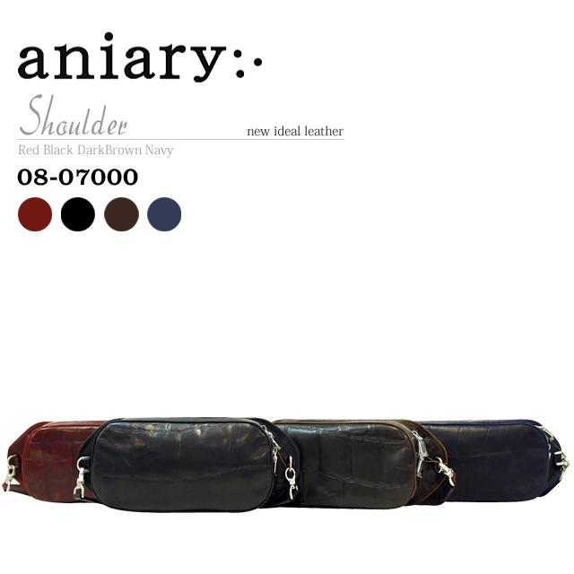 アニアリ・aniary ショルダー 【送料無料】 Shoulder 11-07000 タートル アイディアルレザー