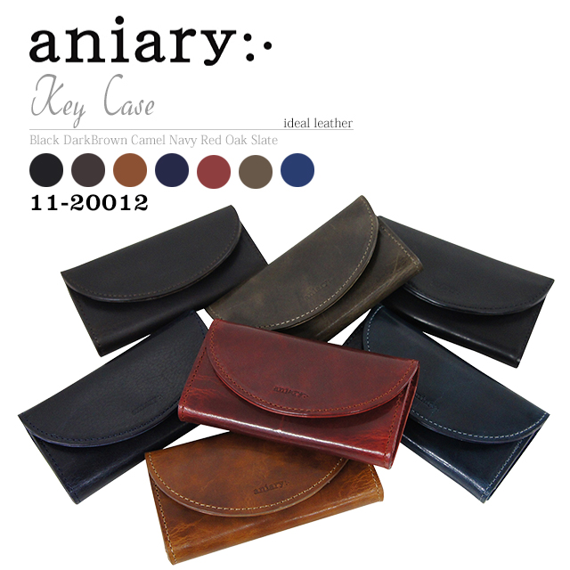 【aniary|アニアリ】Ideal Leather アイディアルレザー 牛革 Goods キーケース 11-20012 [送料無料]