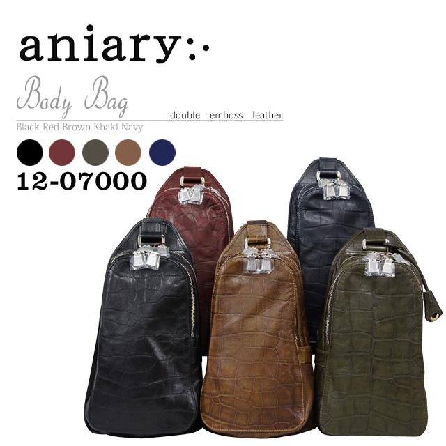 アニアリ・aniary ボディバッグ【送料無料】ダブルエンボスレザー Body Bag 12-07000