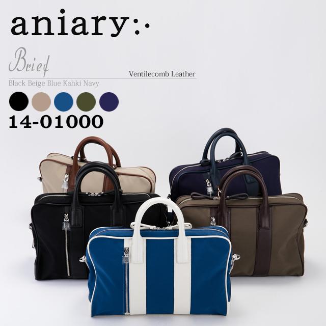 アニアリ・aniary ブリーフ【送料無料】ベンタイルコンビレザー Brief 14-01000