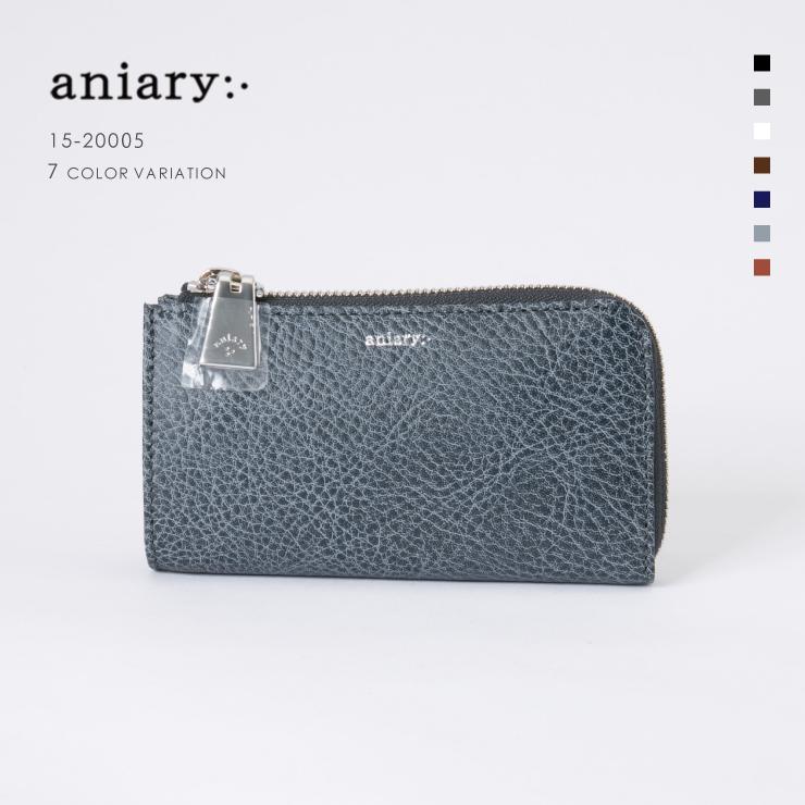 アニアリ・aniary キーケース【送料無料】Grind Leather牛革 Key Case 15-20005