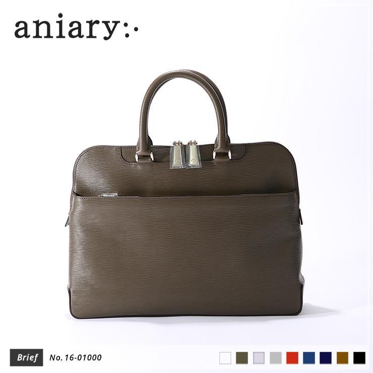 【aniary|アニアリ】Wave Leather ウェーブレザー 牛革 Brief ブリーフケース 16-01000 メンズ [送料無料]
