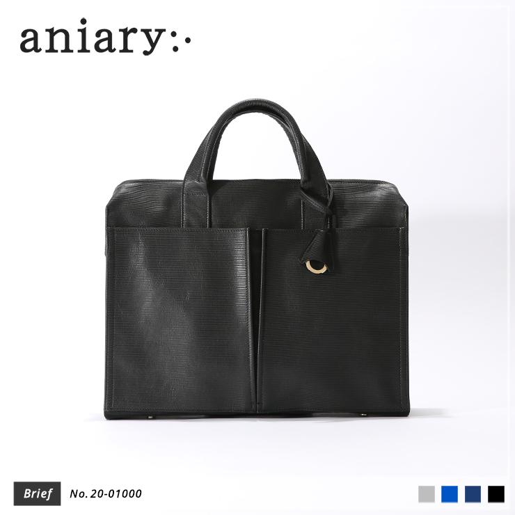 【新作】【aniary|アニアリ】Refine Leather リファインレザー 牛革 Brief ブリーフケース 20-01000 [送料無料]