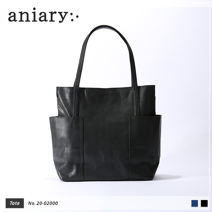 【aniary|アニアリ】Refine Leather リファインレザー 牛革 Tote トートバッグ 20-02000 [送料無料]