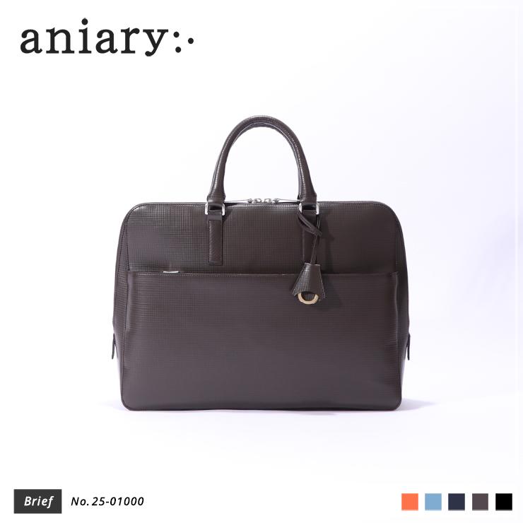 【新作 2019 S/S】【aniary アニアリ】Grid Leather グリッドレザー 牛革 Brief ブリーフケース 25-01000 メンズ [送料無料]