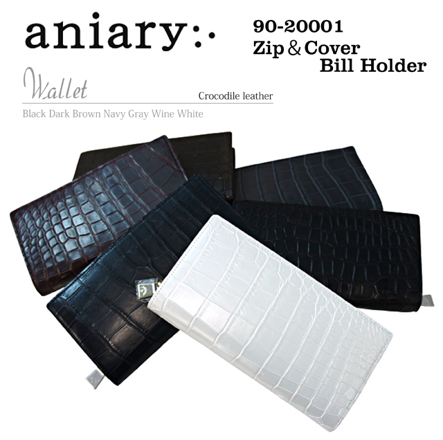 【aniary|アニアリ】Crocodile Leather クロコダイルレザー Goods ウォレット 長財布 90-20001 [送料無料]