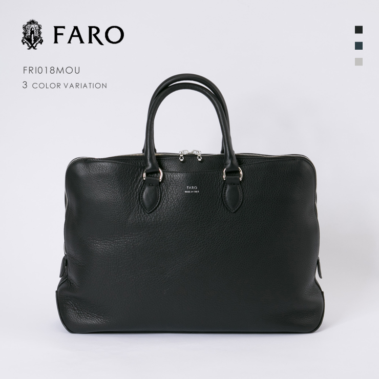 ファーロ・FARO バッグ ブリーフーバッグ【送料無料】ビジネス ブリーフバッグ FRI018MOU