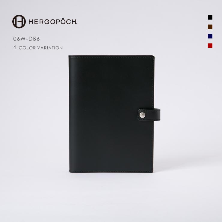 エルゴポック・HERGOPOCH ダイアリーカバー【送料無料】ワキシングレザー DiaryCover 06W-DB6