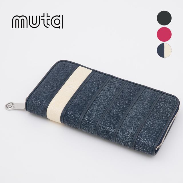 ムータ・muta ウォレット【送料無料】ガルーシャレザー&カーフレザー Wallet MUWL-7LLO-GA