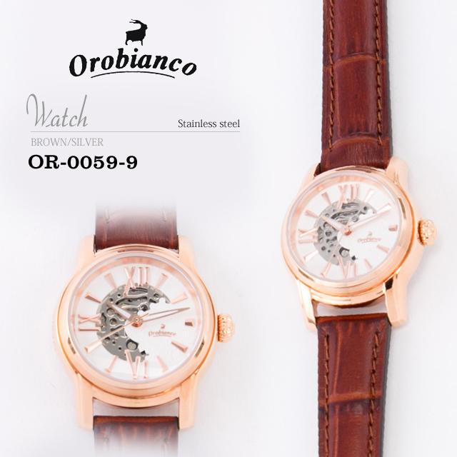 オロビアンコ・Orobianco 腕時計 【送料無料】ウォッチ ROMANTIKO or-0059-9