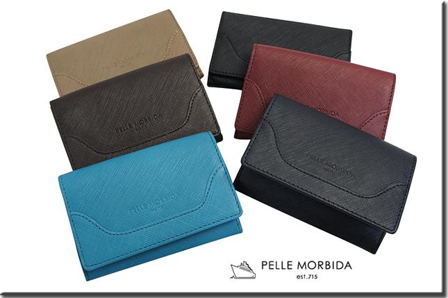 ペッレモルビダ・PELLE MORBIDA カードケース【送料無料】Barca プリズム 名刺入れ カードケース PMO-BA105