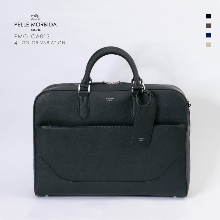 ペッレモルビダ・PELLE MORBIDA ブリーフバッグ【送料無料】プリズムレザー Briefcase PMO-CA013
