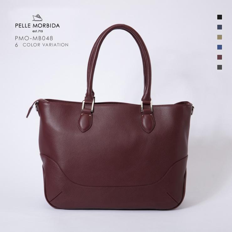 ペッレモルビダ・PELLE MORBIDA 横型トート【送料無料】シュリンクレザー Tote bag PMO-MB048