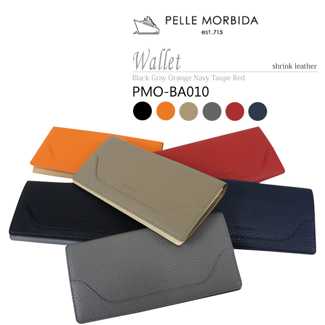 ペッレモルビダ・PELLE MORBIDA ウォレット【送料無料】シュリンクレザー Wallet PMO-BA010
