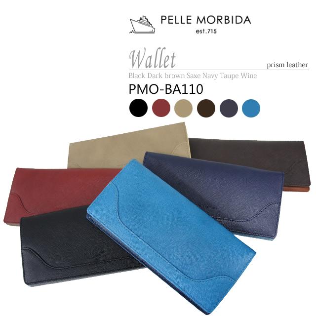 ペッレモルビダ・PELLE MORBIDA ウォレット【送料無料】プリズムレザー Wallet PMO-BA110