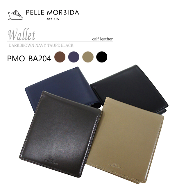 ペッレモルビダ・PELLE MORBIDA 二つ折り財布【送料無料】カーフレザー 折財布 Half fold Wallet PMO-BA204