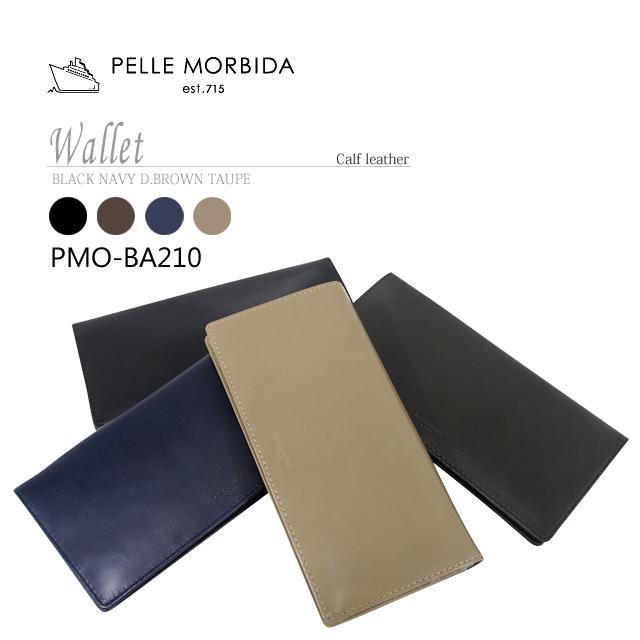 ペッレモルビダ・PELLE MORBIDA 長財布【送料無料】カーフレザー  Wallet PMO-BA210
