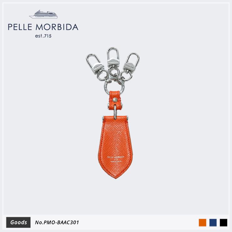 【PELLE MORBIDA|ペッレモルビダ】Barca ヌォーヴァ オーヴァーロード 牛革 Goods キーチェーン PMO-BAAC301 [送料無料]