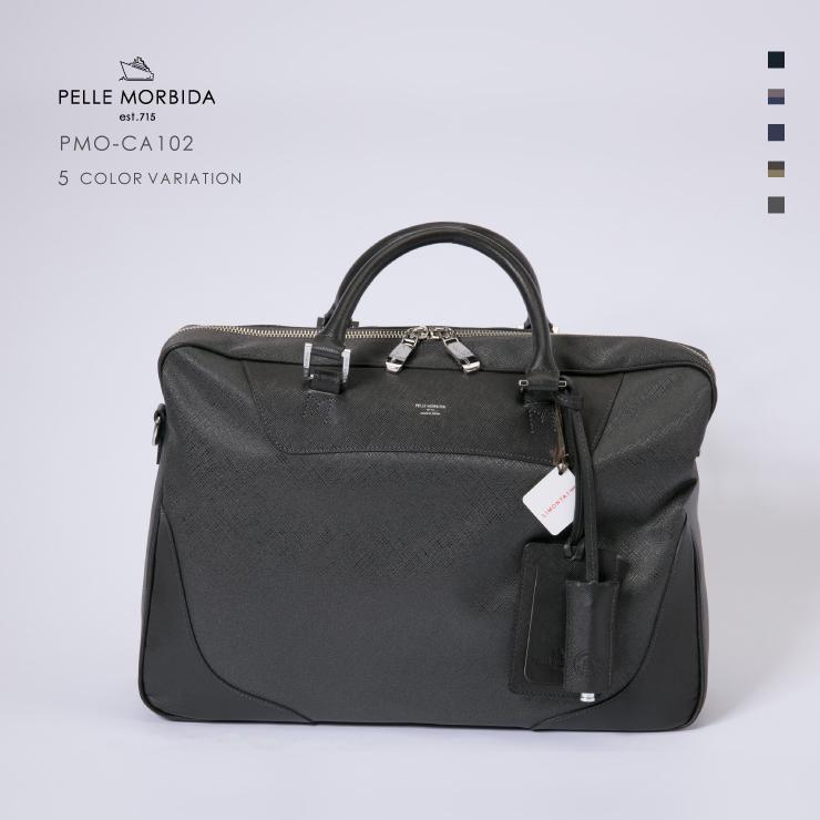 ペッレモルビダ・PELLE MORBIDA ブリーフバッグ【送料無料】Capitano Briefcase PMO-CA102