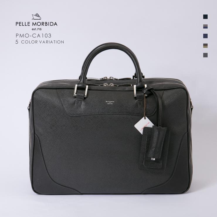 ペッレモルビダ・PELLE MORBIDA 2ROOM ブリーフバッグ【送料無料】Briefcase saffiano Leather PMO-CA103