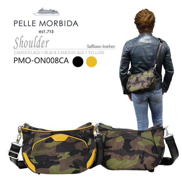 【PELLE MORBIDA|ペッレモルビダ】Onda リモンタナイロン Shoulder ショルダーバッグ PMO-ON008CAMO [送料無料]