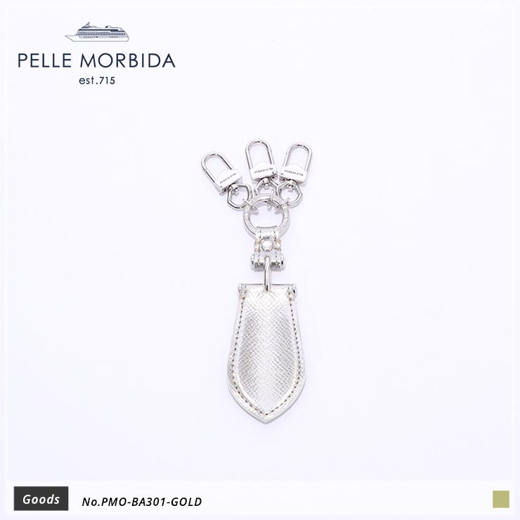 【PELLE MORBIDA|ペッレモルビダ】Barca 牛革 Goods キーチェーン PMO-BAAC301-GOLD