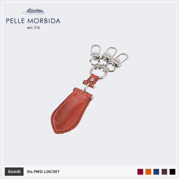 【PELLE MORBIDA ペッレモルビダ】Barca リザードレザー Goods キーケース PMO-LIAC001 [送料無料]