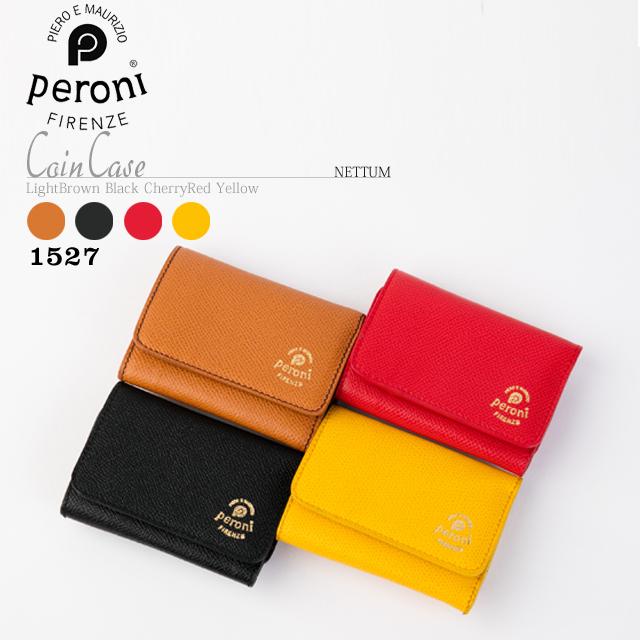 【Peroni|ペローニ】牛革 Goods コインケース 小銭入れ 1527 [送料無料]