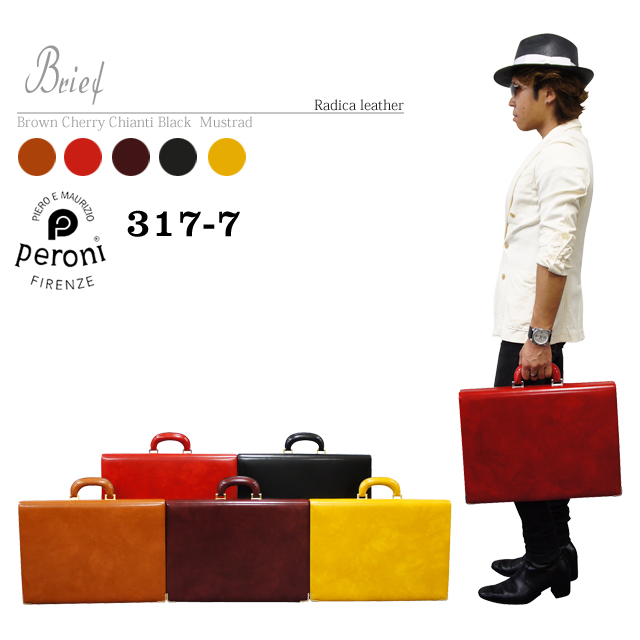【期間限定!ケアセットプレゼント☆】【Peroni|ペローニ】Calf Leather カーフレザー 牛革 Brief ブリーフケース R317 [送料無料]